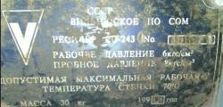 Вильнюсс